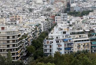 Πάνω από 26.100 οι αιτήσεις για την προστασία της πρώτης κατοικίας