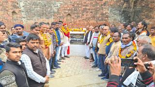 भाजपा के शासन काल में विकास एक सपना बनकर रह गया : गौरव रावत