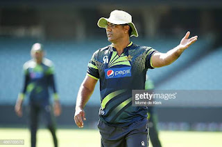 All time Best Misbah.ul.Haq Officially Appointed as Head Coach And Waqar Younis as Bowling Coach