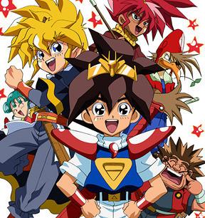 Xem Anime Anh Hùng Tí Hon -Mashin Eiyuuden Wataru - Mashin Eiyuden Wataru, Spirit Hero Wataru, Keith Courage, Adrien le sauveur du monde VietSub