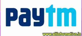 Paytm kya he or usse paise kaise transfer kare