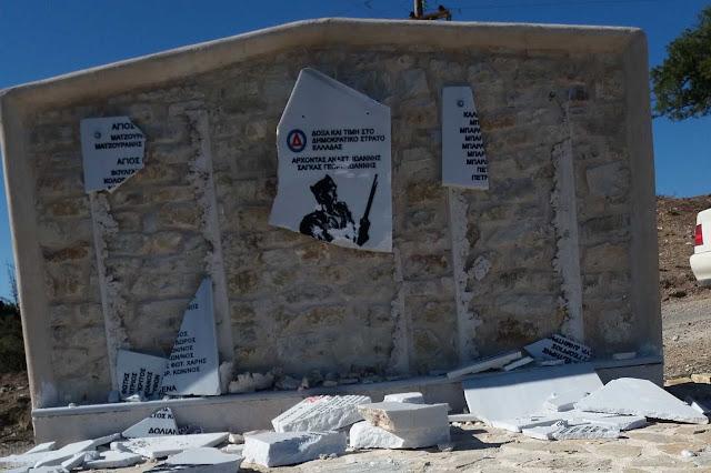 Κατέστρεψαν το μνημείο για τους εκτελεσμένους στο Χάνι του Κουλουρά στην Κυνουρία