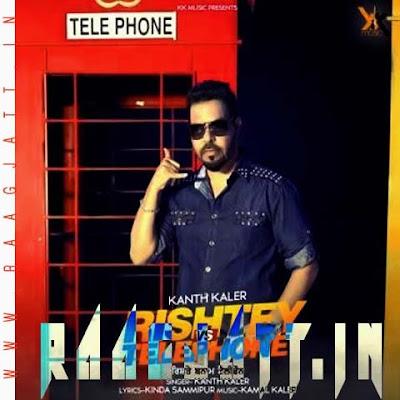 Rishtey vs Telephone by Kanth Kaler lyrics