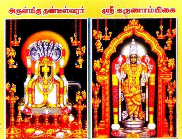 Thandeeswaram temple Velachery