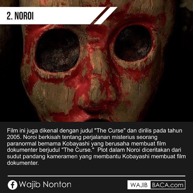 Buat Kamu Pecinta Anime, Ini Dia Film Horror Jepang Terseram yang Wajib Ditonton!