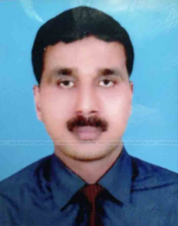 Kasaragod, Kerala, News, Hospital, Obituary, Panchayath, Muliyar, Young man died after admitted to hospital with chest pain.