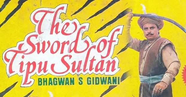 sword-of-tipu-sultan
