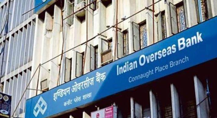 Indian Overseas Bank Jobs in Tinsukia Assam - Manager / Secretary Apply Now
