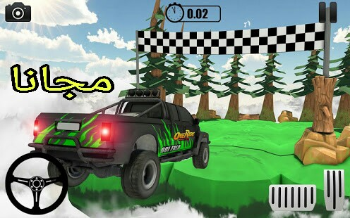 تحميل لعبة اكستريم سيتي جيتي كار Extreme City GT Car Stunts للاندرويد برابط مباشر