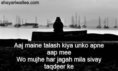 sadest status in hindi