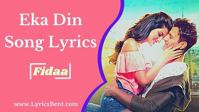 Eka Din Song Lyrics