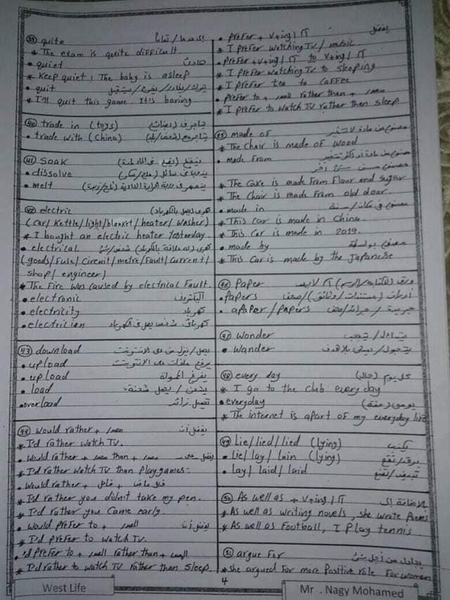 كل الملاحظات اللغوية الهامة في اللغة الانجليزية لثالثة ثانوي 4
