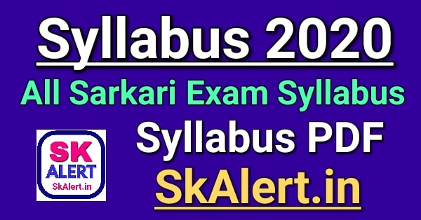 Exam Syllabus PDF Download