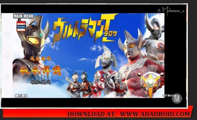 Ultraman Senki by Mori Mod Apk Unlimited Money