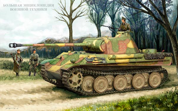 Танк Panzer V «Panther» (Sd.Kfz.171) Pz.V