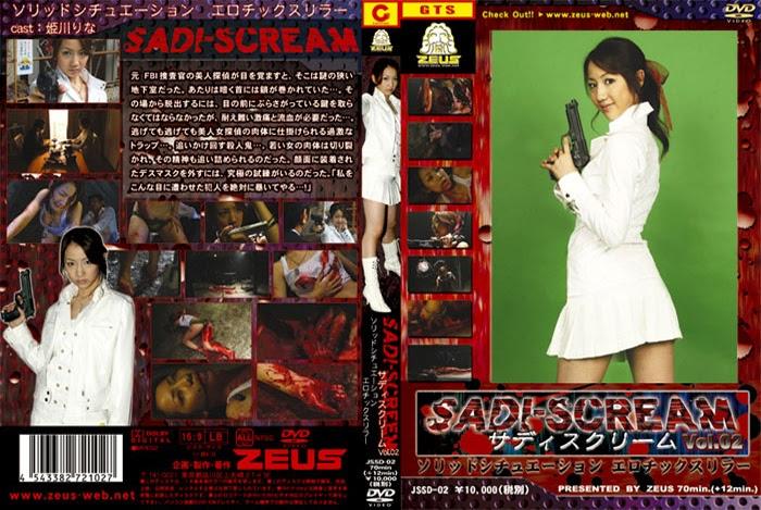 JSSD-02 SADI-SCREAM Vol.2