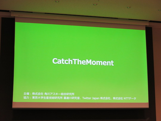 CatchTheMoment