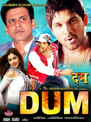 Download Dum (2015) Hindi Dubbed DVDScr 700mb