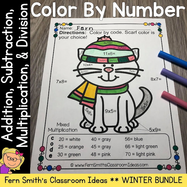 Getting students to review their basic facts can be challenging! You will love the no prep, print and go ease of these Winter Color By Number Addition, Subtraction, Multiplication, and Division Printable Worksheets BUNDLE.  #FernSmithsClassroomoIdeas