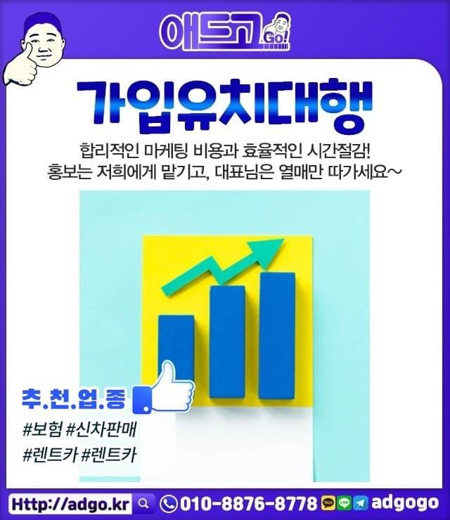 전북회사수첩제작