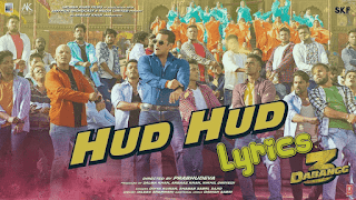 hud hud song lyrics, lyrics hud hud, dabangg 3 song lyrics,  Hud Hud Song lyrics