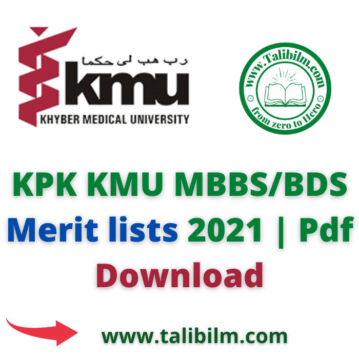 KPK KMU MBBS/BDS Merit lists 2021 | Pdf Download