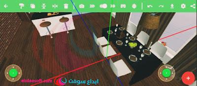 رابط تحميل Planner 5D Full Premium v1.23.10.apk
