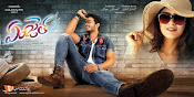 Angel Movie Wallpapers-thumbnail-4
