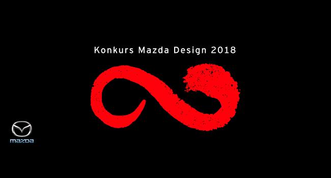 Mazda Design 2018 - reVISION - logo konkursu
