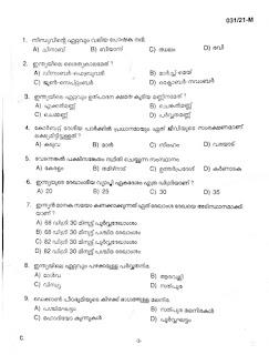 10th level preliminary question paper