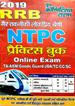 Youth RRB NTPC Practice Set PDF