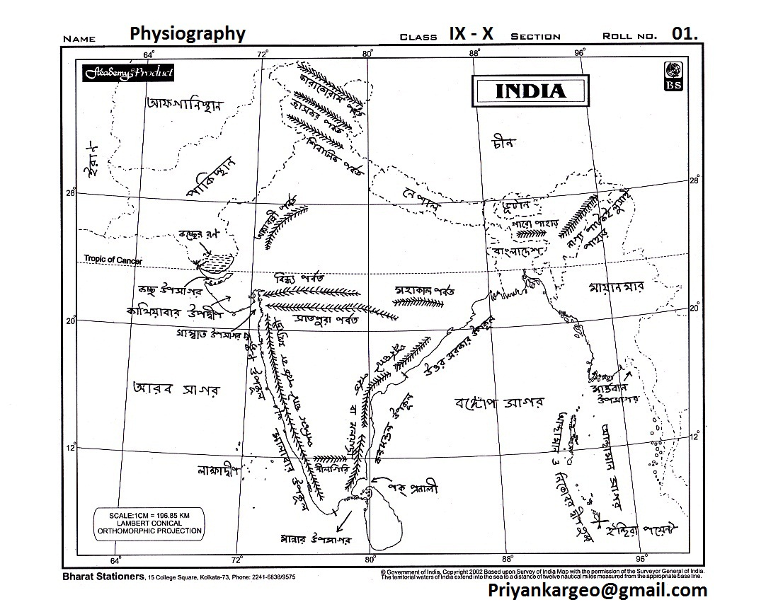 Geography of india a label me map