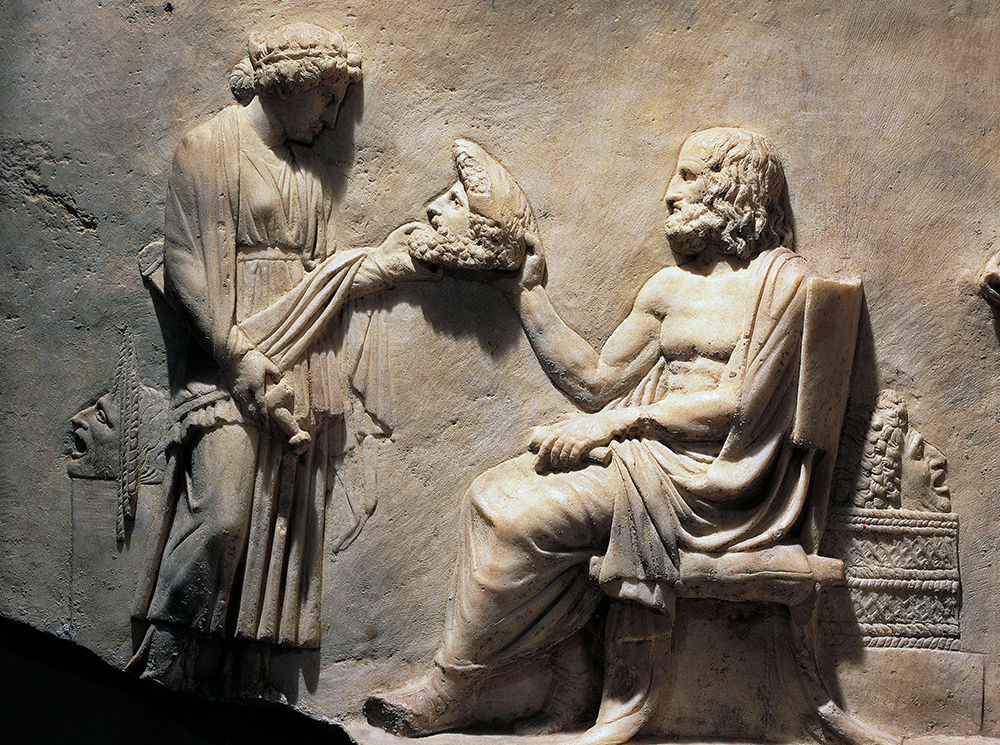 italiano-lezioni: Articolo I | Euripide