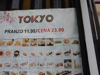 ピサの日本料理店メニュー