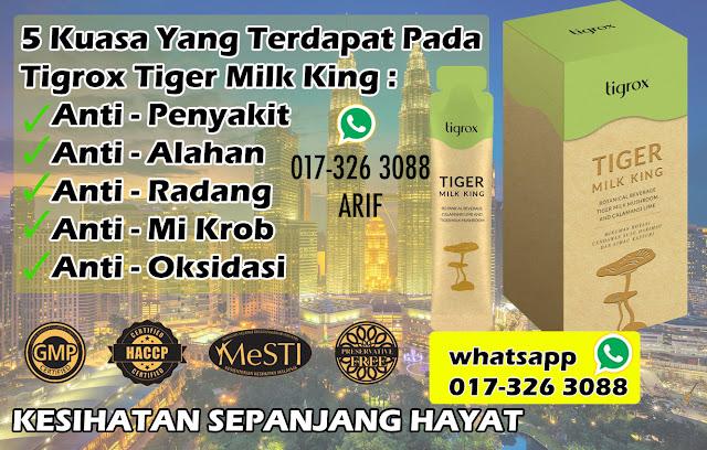 Tigrox%2BTiger%2BMilk%2BKing%2BMalaysia%2B6.jpg