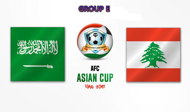 السعودية ولبنان  بث مباشر
