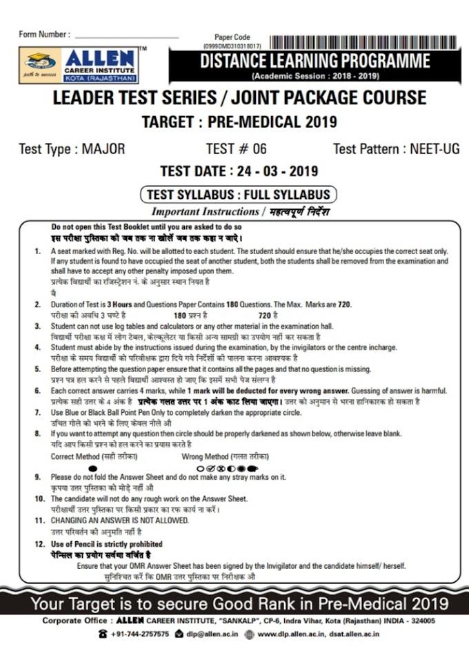 Leader Test Series For NEET Full Syllabus Test ALLEN KOTA