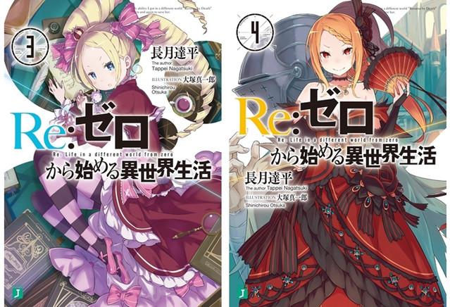 Re:Zero Light Novel Volume 3 e 4