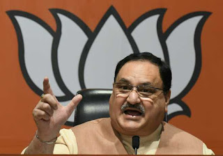 bjp-announced-52-candidates-for-jharkhand-assembly