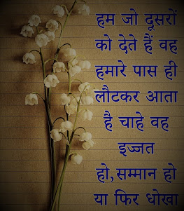 Best true line text with flower images 2020