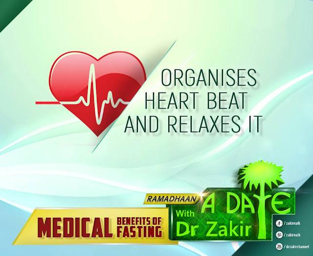 ORGANISES HEART BEAT AND RELAXES IT   RAMADAN 2020 by Ummat-e-Nabi.com