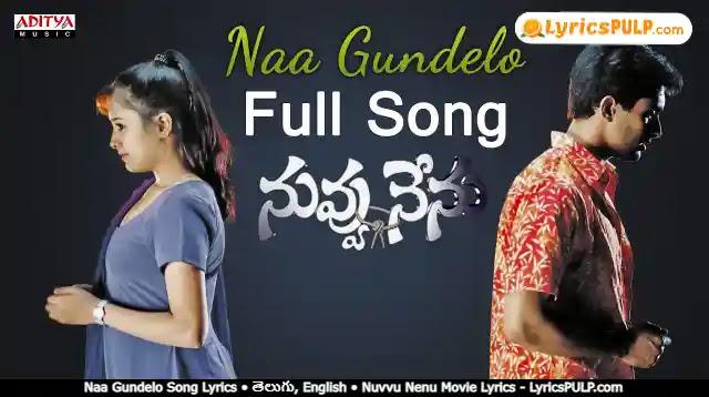 Naa Gundelo Song Lyrics • తెలుగు, English • Nuvvu Nenu Movie Lyrics - LyricsPULP.com