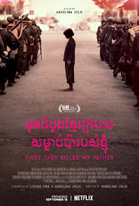 First They Killed My Father: A Daughter of Cambodia Remembers Poster