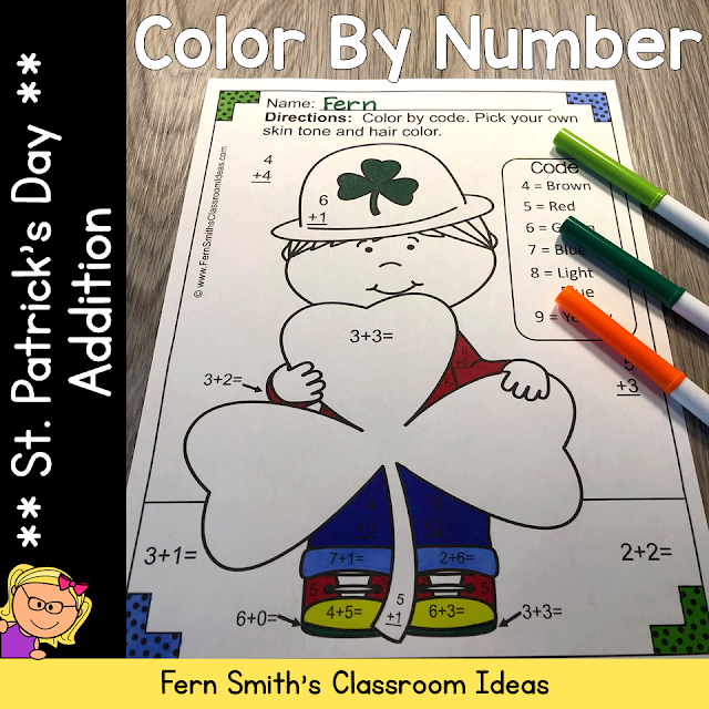 St. Patrick's Day Color By Number Addition Printable Worksheets #FernSmithsClassroomIdeas
