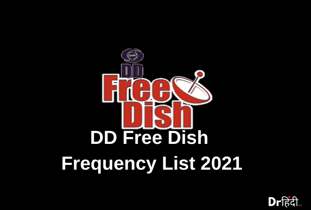 DD Free Dish Frequency