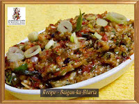 viaindiankitchen-recipe-baigan-bharta