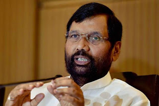 government-watching-food-price-paswan