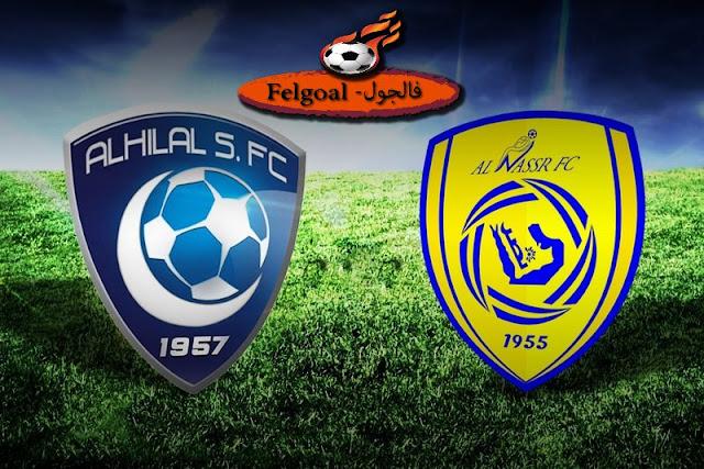 مباراة الهلال ضد النصر في الدوري السعودي بتاريخ 5-8-2020