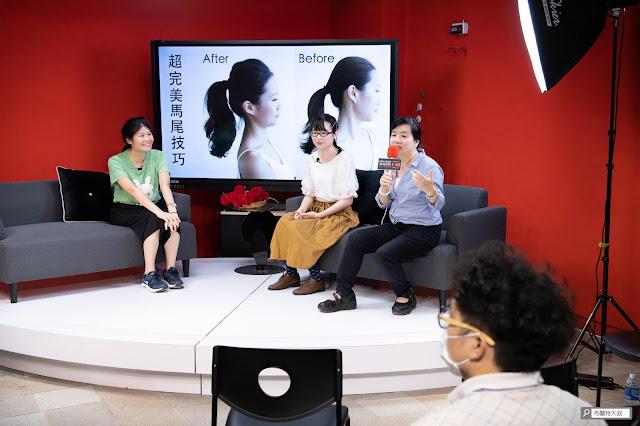 【大叔生活】龍山文創基地,台北市的文創新態度 - 數位內容實驗場的陳旻苓總監,熱情地和大家分享直播的關鍵
