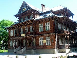 Трускавец. Львовская обл. Художественный музей имени Биласа